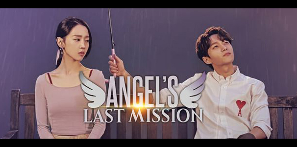 Angel's Last Mission February 19 2020 SHOW DESCRIPTION: Lee Yeon-seo (Shin Hye-sun) was a supremely talented and successful ballerina with her family's Fantasia Ballet Company but suffers a devastating accident […]