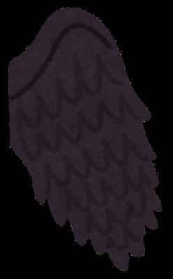 黒い翼のイラスト(右)