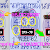 มาแล้ว...เลขเด็ดงวดนี้ 3ตัวตรงๆ หวยทำมือ สูตรเลขตารางนาคาพยากรณ์ งวดวันที่ 16/11/62