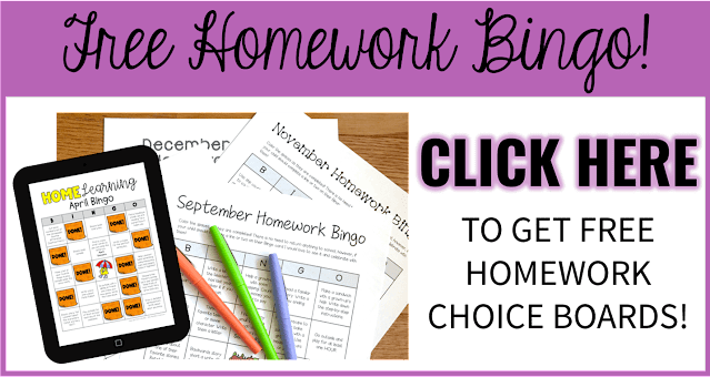 """Offer of FREE Homework Bingo samples with text, """"Click here to get free homework choice boards!"""""""