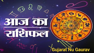 Tuesday's horoscope: With two auspicious yogas named Shobhan and Prajapati, Tuesday will be auspicious for the people of 8 zodiac signs including Aquarius and Libra.