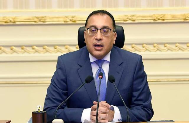 الخميس 29 إبريل إجازة رسمية بمناسبة عيد تحرير سيناء بدلاً من الأحد 25 إبريل