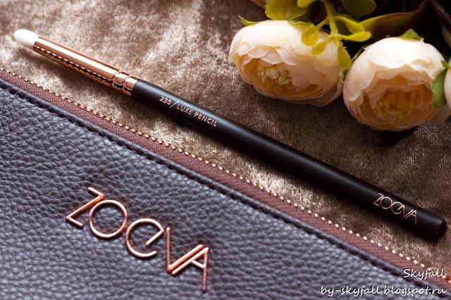 Zoeva 230 Luxe Pencil, кисть-карандаш, отзывы
