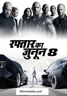 The Fate of the Furious (2017) Full Movie Dual Audio Hindi BRRip 720p