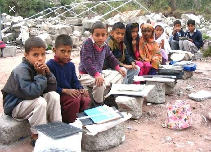 पाकिस्तान के 3 क्रोर बच्चे स्कूल जाने के बजाए घर बैठे है, जानिए चौंकाने वाले कारण