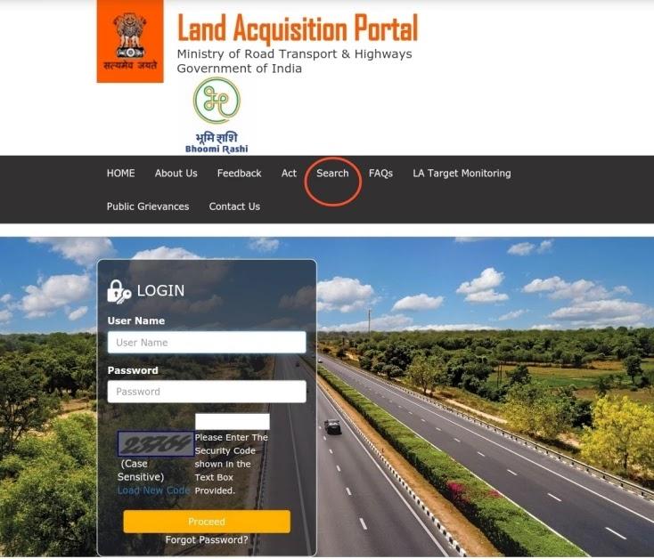 भूमी राशी पोर्टल क्या है | bhoomirashi.gov.in | भूमि अधिग्रहण स्टेटस कैसे चेक करे