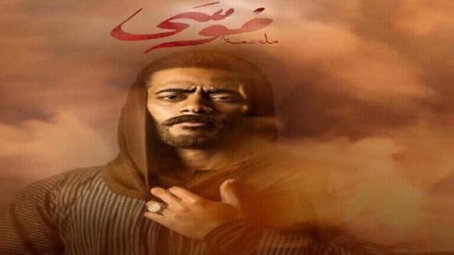 """حماس تستنكر زجّ اسم """"قطاع غزة"""" في مسلسل """"موسى"""""""