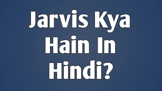 What Is Jarvis In Hindi?