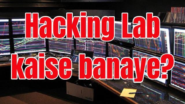 hacking lab kaise banaye