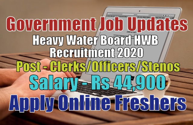 hwb-recruitment-2020 Online Application Form For Government Jobs In Mumbai on