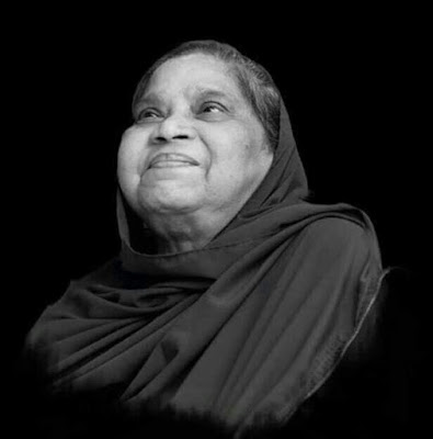 ২২ অক্টোবর শিক্ষাবিদ প্রয়াত আলহাজ্ব অধ্যাপিকা রেহেনা প্রধানের দ্বিতীয় মৃত্যুবার্ষিকী