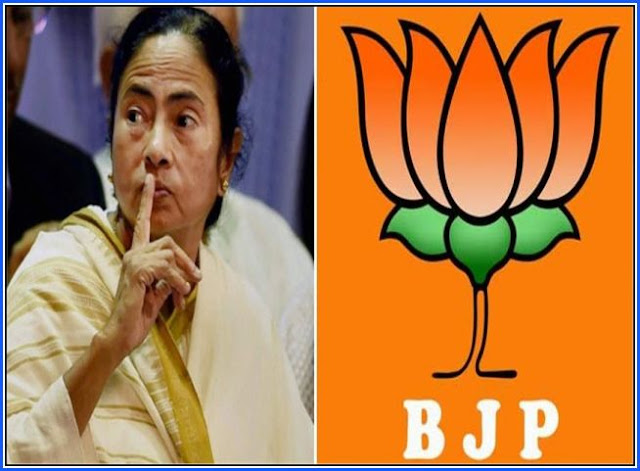 mamata banerjee vs BJP in Bengal