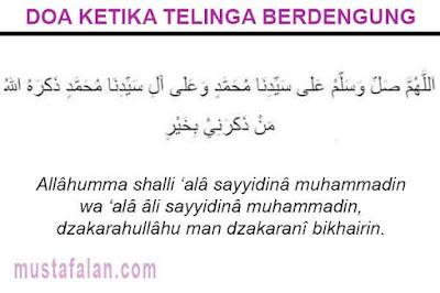 doa ketika telinga berdengung berdenging