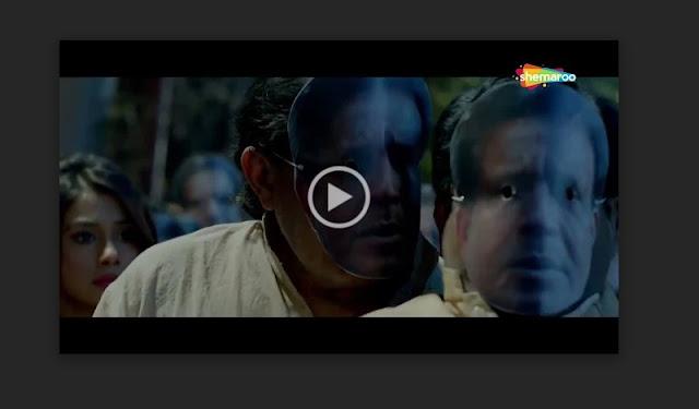 নক্শাল ফুল মুভি (২০১৫)   Naxal Full Movie Download & Watch Online   Thenewevents