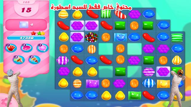 تنزيل لعبة Candy Crush Saga
