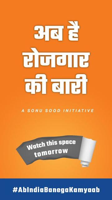 Sonu Sood launches 'Pravasi Rojgar' app to help migrants,pravasi majdur app,sonu sood app launch,job for all worker,pravasi majdur,jobs in india,jobs in mumbai