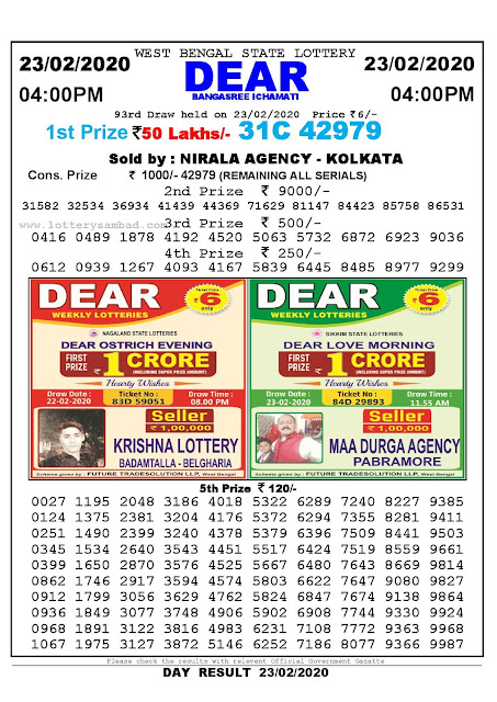 West Bengal State 23-02-2020  Lottery Sambad Result 400 PM