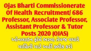 Ojas Bharti Commissionerate Of Health Recruitment/ 686 Professor, Associate Professor, Assistant Professor & Tutor Posts 2020 (OJAS)