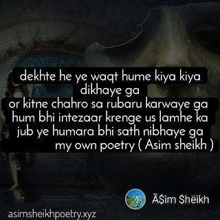 best waqt shayari whatsapp status in hindi image by Asim sheikh