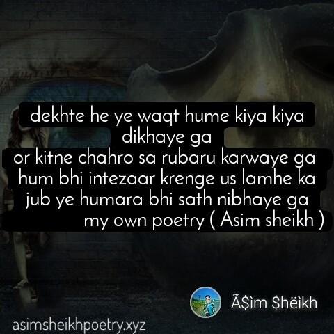 best waqt shayari whatsapp status in hindi image by Asim