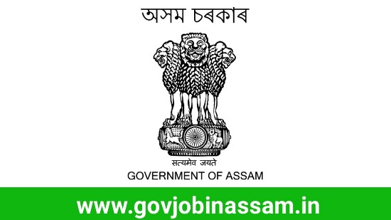 District & Sessions Judge, Hailakandi Recruitment 2018
