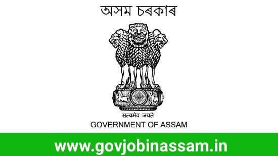 District & Sessions Judge, Hailakandi Recruitment 2018