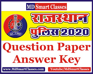 Rajasthan Police Question Paper 2018 Pdf, Rajasthan Police Question Paper 2020, Rajasthan Police Question Paper 2019, Rajasthan Police answer key 2020