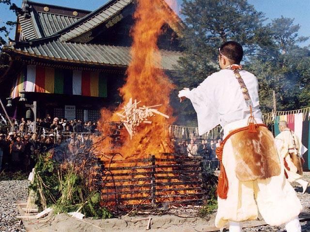 Otakiage (open fire) at Narita-san, Narita City, Chiba Pref.