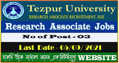 Tezpur University Recruitment 2021 - Research Associate Vacancy