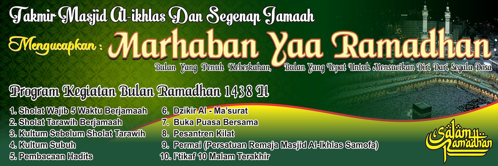 Download Spanduk Marhaban 1438 H Format Cdr Coreldraw