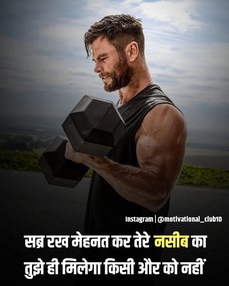 180 Hindi Quotes Hindi Motivational Inspirational Quotes