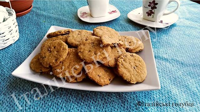 печиво з горіхами і шоколадом