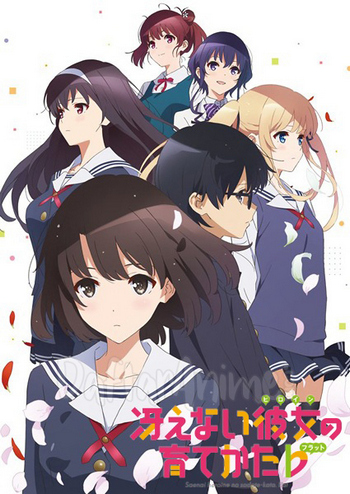 Saenai Heroine no Sodatekata, saenai heroine no sodatekata season 2, saenai heroine no sodatekata wiki, saenai heroine no sodatekata season 3, saenai heroine no sodatekata light novel,  saenai heroine no sodatekata episode 0, saenai heroine no sodatekata flat, saenai heroine no sodatekata, saenai heroine no sodatekata season 1 episode 1