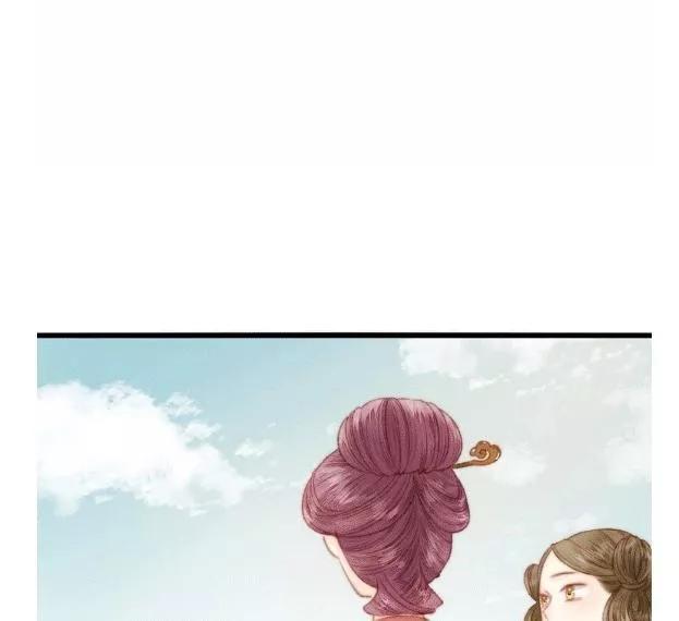 Nàng Phi Cửu Khanh - Thần Y Kiều Nữ chap 30 - Trang 63
