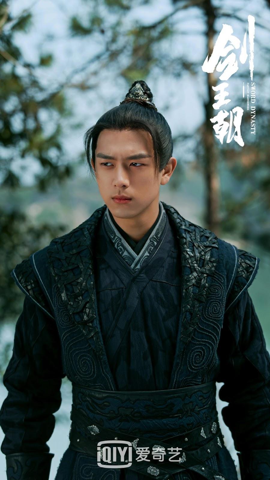 Sword Dynasty (2019) | DramaPanda