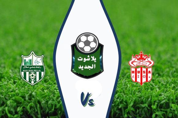 نتيجة مباراة الدفاع الحسني الجديدي والرجاء الرياضي اليوم الأثنين 27 يوليو 2020 الدوري المغربي