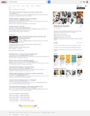 Old Google Knowledge graph