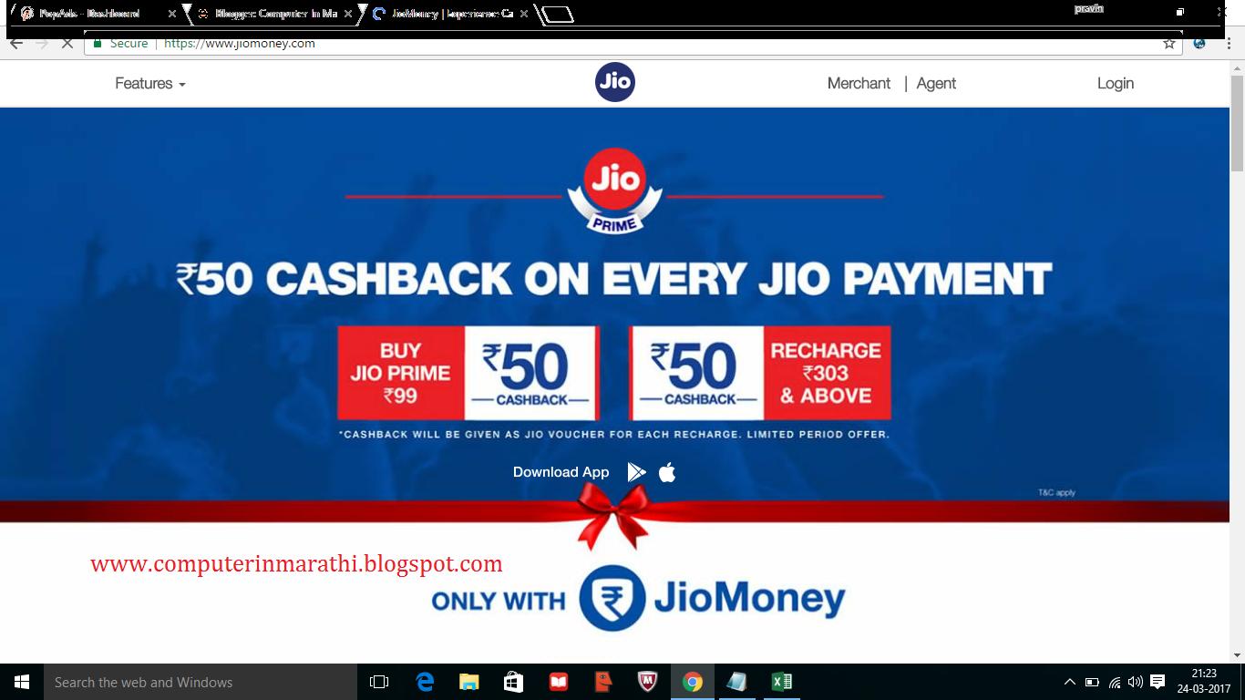 Earn Money Using Gio Money