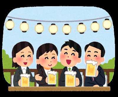 ビアガーデンのイラスト(スーツ・昼)