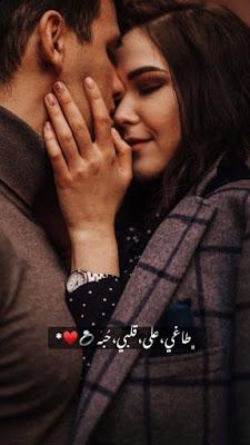 صور كلام فى الحب