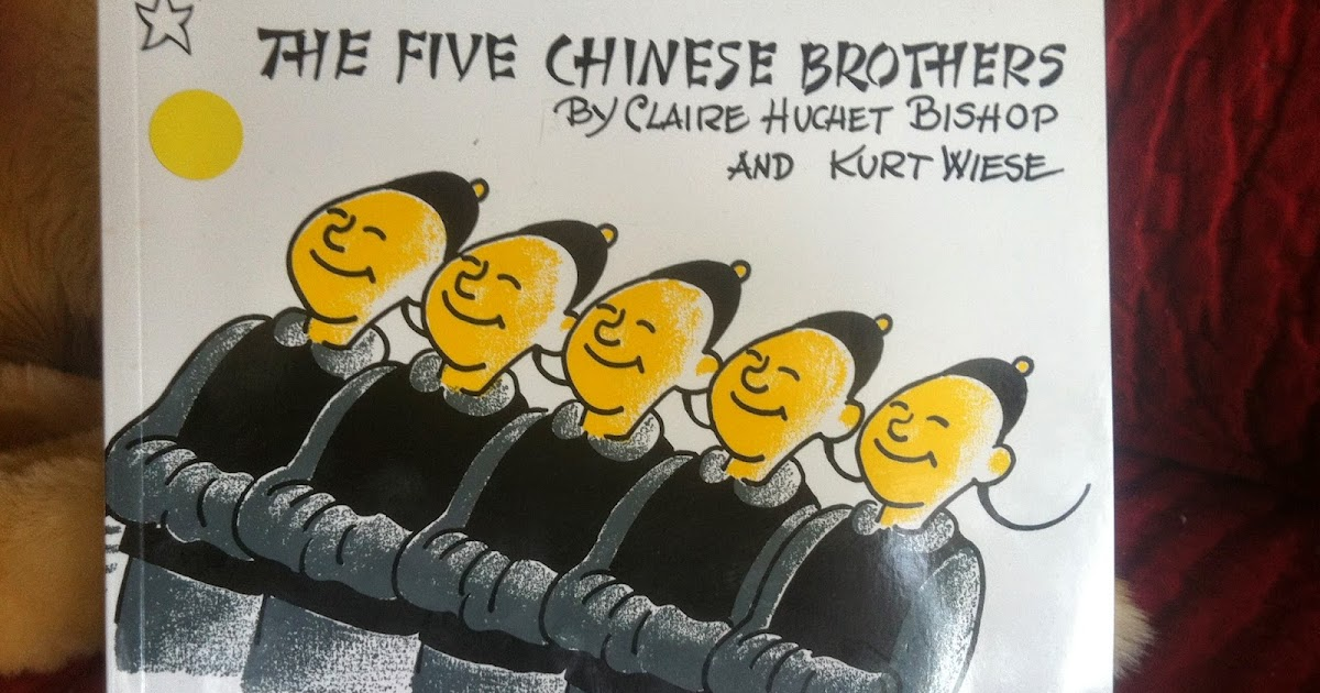 my little book club the five chinese brothers by claire huchet bishop and kurt wiese. Black Bedroom Furniture Sets. Home Design Ideas