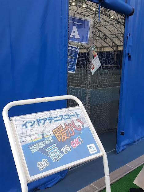 tennis court tokyo