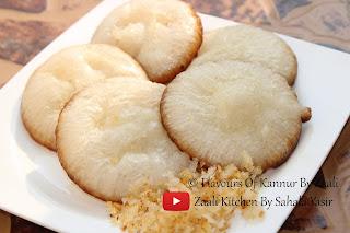 How To Make Perfect Kunhi Kalathappam