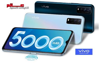 مواصفات و سعر موبايل/هاتف/جوال/تليفون فيفو vvivo Y12s 2021  - البطاريه/ الامكانيات و الشاشه و الكاميرات هاتف فيفو vivo Y12s 2021