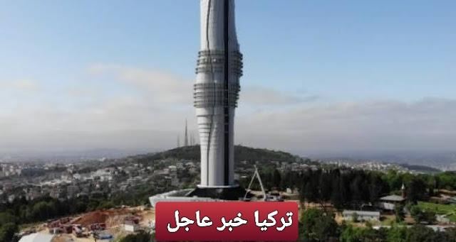 برج جامليجا الجديد
