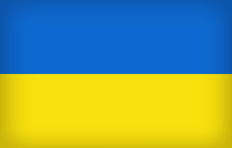 Ukraine Flagge