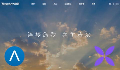 Tencent – Lydia – Qonto