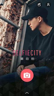 سارع لتجربة هذا التطبيق الصيني الذي يضيف تأثيرات سينمائية رهيبة لصور السيلفي
