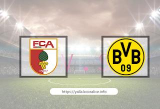 مشاهدة مباراة بوروسيا دورتموند و اوجسبورج 26-9-2020 بث مباشر في الدوري الالماني