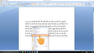 how to count specific words in word